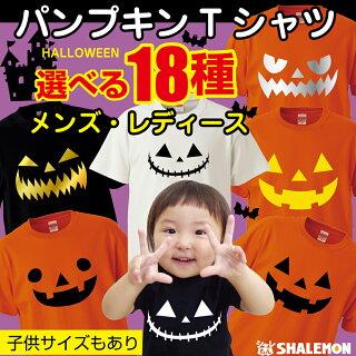 Tscs6c pumpkin616