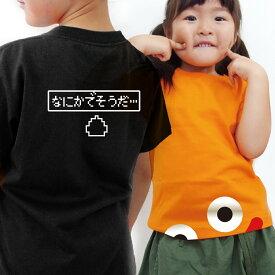 スマイル Tシャツ 6色 メンズ レディース キッズ おもしろ雑貨 プレゼント 面白い グッズ ニノ 二宮 しゃれもん