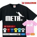 metabotシャツ