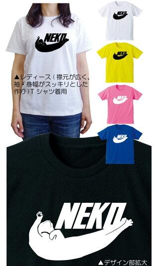 猫tシャツ一覧2