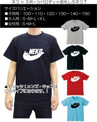 猫tシャツ一覧1