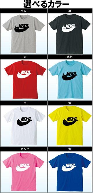 キッズtシャツサイズ表