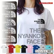 ニャンコフェイスtシャツ