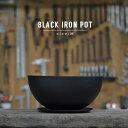 黒 植木鉢 ブラックアイアンポット 20cm×10cm クロシャローM 6号 7号 鉄 iron 浅鉢 お椀型 小さい 塊根 多肉 シンプ…