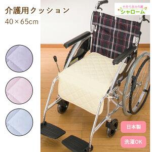 介護用品 消臭達人 車椅子用クッション(ひも付) 40×65cm 床ずれ防止 クッション 車いすクッション 車椅子関連用品