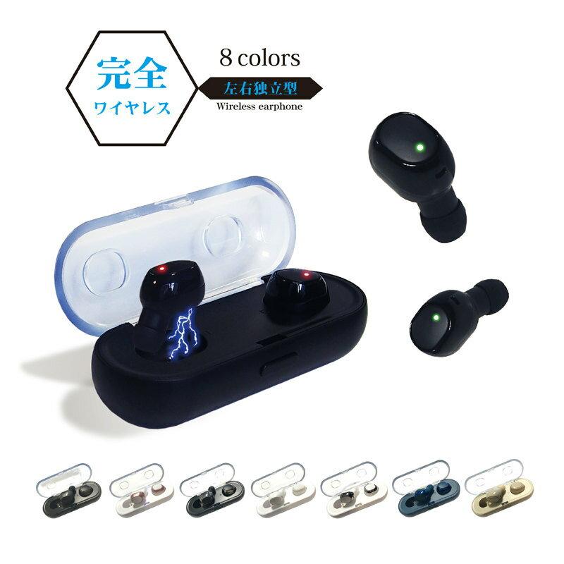 ワイヤレスイヤホン Bluetooth イヤホン ワイヤレス 独立型 iPod iPhone スマホ z1827