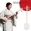 SHABOリアル【三味線 初心者 におすすめ 弾き方DVD 楽譜 チューナー 替え糸付きのセットあり 軽い 簡易型三味線】
