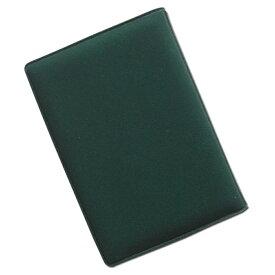 【日本製】防磁カードケース(モスグリーン)読みとりエラー.磁気とび防止.磁気データ保護タイプ