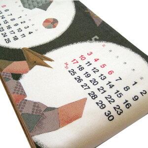 【きはる】半巾帯 カレンダー(4・5・6月)