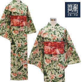 【岡重】浴衣 芥子の花 緑×朱色 レディース フリーサイズ