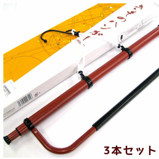 きものハンガー帯掛付 伸縮式 【3本セット】 10P03Dec16