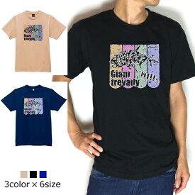【送料無料】GT wall Tシャツ/GTのカジュアルTシャツの登場☆Tシャツ!釣りパーカー!釣りT!ロゴT!レディース!釣りTシャツ!タイラバ!バス釣り!エギング!ロックフィッシュ!メバル!メバリング!
