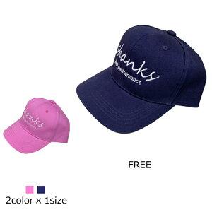 【送料無料】Shanks コットン刺繍 Logo Cap/SHANKSロゴをシンプルにデザイン☆コットンツイルキャップ!釣りパーカー!釣りT!釣りガール!釣りTシャツ!タイラバ!バス釣り!エギング!ロック