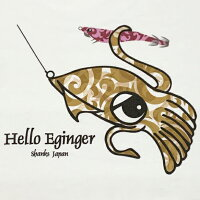 【送料無料】HelloEginger