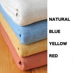 バリ織りマルチカバー200×300cm
