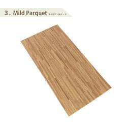 木目調フロアタイルシールタイプ約1畳分1枚床材シートフロアマットフローリングタイルウッドカーペット粘着シート簡単DIYリフォームリメイクフロアパネル