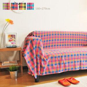 インド綿 マルチカバー カラフルブロックチェック 約180×270cm 一枚布 マルチクロス 長方形 無地 ソファカバー ソファーカバー ベッドカバー アジアン 雑貨 マルチクロス おしゃれ 北欧 西海