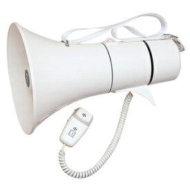 【拡声器 ハンドマイク】トーエイライト 拡声器TM205 B-3439
