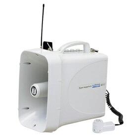 【拡声器】トーエイライト (TOEI LIGHT) ワイヤレスメガホン TWB300 B-3943