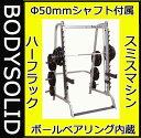 【動画参照】【パワーラック】Bodysolid ボディソリッド スミスマシン&ハーフラック GS348Q (ペックディックとラットマシンを後で取り付け可能)