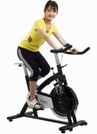 【スピンバイク】大広(ダイコウ)スピンバイク DK-SP726 |リハビリ ダイエット器具 家庭用 送料無料 自転車こぎ 室内トレーニング 静音 有酸素運動 ホームフィットネス エアロバイク エクササイズバイク おすすめ 自転車トレーニング 脚やせ スピンバイク