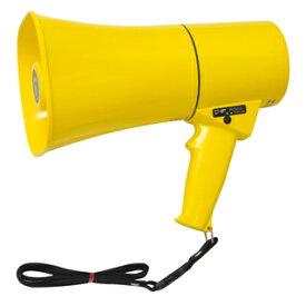 【拡声器 ハンドマイク】トーエイライト (TOEI LIGHT) 拡声器 TS633 B-2468