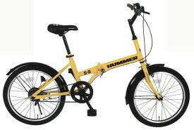 【メーカー直送のため代引き不可】【ハマー 自転車】HUMMER FDB20G 20インチ折畳自転車 MG-HM20G