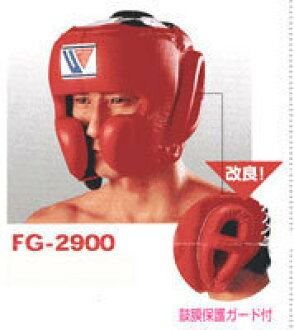 Winning headgear face guard type FG-2900