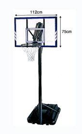 【バスケットゴール 屋外】LIFETIME バスケットゴール LTー71546