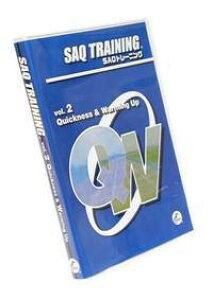 【トレーニングDVD】クレーマージャパン SAQトレーニングDVD 2巻 SC000602