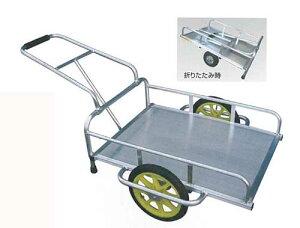 【受注生産品】【アルミリヤカー】ダンノ アルミリヤカー14FT(平板型) D-3441