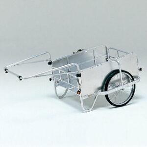 【受注生産品】【アルミリヤカー】トーエイライト アルミリヤカーSP900 G-1614