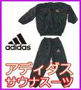 【サウナスーツ】adidas(アディダス)サウナスーツ(日本人サイズ) adiss01j