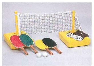 太阳幸运的自由的网球(1打)SF-15(订购的商品)