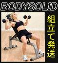 【予約注文:8月入荷】【動画参照】【完全組立発送】【インクラインベンチ】 Bodysolid ボディソリッド フラットインクラインベンチ GFI21