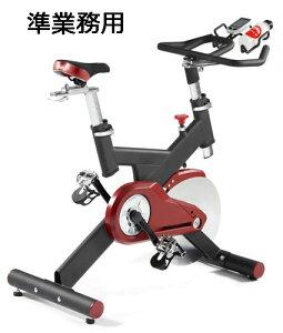 【動画参照】【スピンバイク】DYACO(ダイヤコ)準業務用スピンバイク SB702 3260(床保護マット付)(組立設置無料、組立設置が不可能な地域もあります)    |リハビリ 家庭用 送料無料