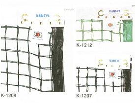 【ポイント10倍+クーポン配布:スーパーSALE】【テニスネット】【受注生産品】カネヤ 硬式テニスネット(上部ダブルネット・周囲テープ)(ダイ二ーマ・黒) K-1207DY
