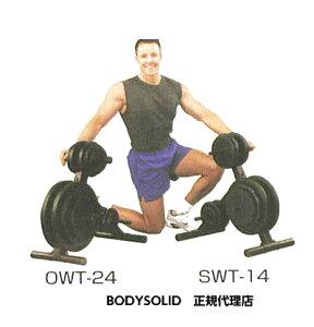 【プレートラック】bodysolid ボディソリッド オリンピックウエイトツリー OWT-24(Φ50mm用)【検品後発送】|bodysolid ボディソリッド バーベルプレートスタンド バーベルセット ベンチプレス
