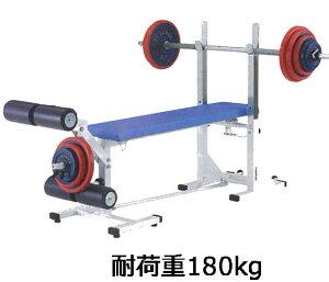 【ベンチプレス 台】 ダントス コンパクトベンチDX D-534 トレーニングベンチ トレーニングマシン トレーニング器具