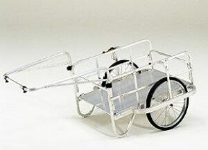 【リヤカー】【受注生産品】トーエイライト アルミリヤカー900 B-5595