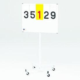 【受注生産品】トーエイライト 得点板 JR3 B-2642