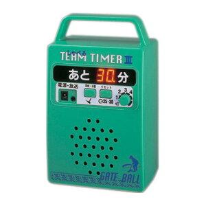 【お取寄商品】サンラッキー・ゲートボール デジタルチームタイマー SGー800