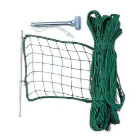 【お取寄せ商品】サンラッキー・ゲートボール防球ネットセット 20m SG-1000