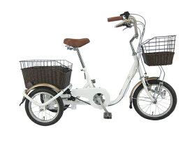 【ポイント5倍:5/9(日)20:00-5/16(日)1:59】ミムゴ SWING CHARLIE ロータイプ三輪自転車G MG-TRE16G