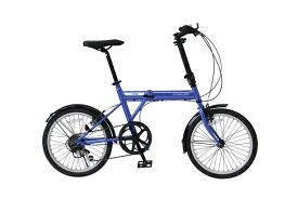 【ポイント10倍+クーポン配布:スーパーSALE】【ノーパンクタイヤ 自転車】ACTIVEPLUS911 ノーパンク自転車FDB206SF 20インチ折畳自転車 MG-G206NF