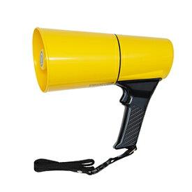 【拡声器 ハンドマイク】トーエイライト (TOEI LIGHT) 拡声器TD501Y B-2776