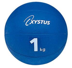 トーエイライト メディシンボール1kg H-7180