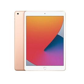 iPad 10.2インチ 第8世代 Wi-Fi 128GB 2020年秋モデル MYLF2J/A [ゴールド]