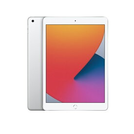 iPad 10.2インチ 第8世代 Wi-Fi 128GB 2020年秋モデル MYLE2J/A [シルバー]
