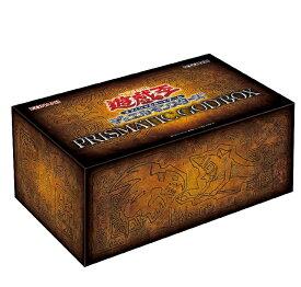 遊戯王OCG デュエルモンスターズ PRISMATIC GOD BOX 品番CG1704 豪華6大アイテムを収録 発売日2020年12月19日 予約販売 入荷次第順次発送します
